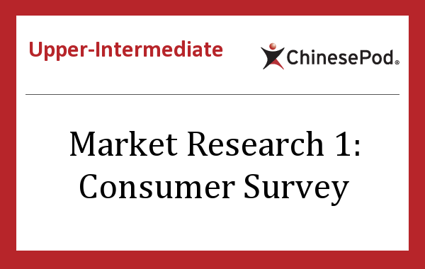 market research survey at tvs motors Superior quality market research used by high growth organisations india three wheeler market forecast and opportunities tvs motors, scooter india and.